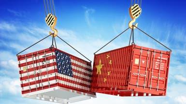 الصين تضغط على ترمب لإلغاء مزيد من التعريفات الجمركية