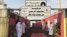 سعودی عرب کا قطری شہریوں کی حج کی ادائی کے لیے آمد کا خیر مقدم