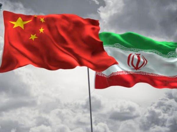 طبق توافق 25 ساله چین از معادن ایران طلا استخراج میکند