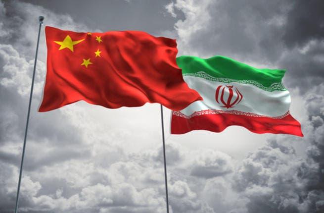 علما الصين و إيران