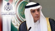 الخارجية: غرفتا عمليات لمساعدة السعوديين في كندا