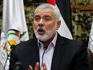 حماس نحو هدنة مع إسرائيل.. والأطراف تدرس التفاصيل