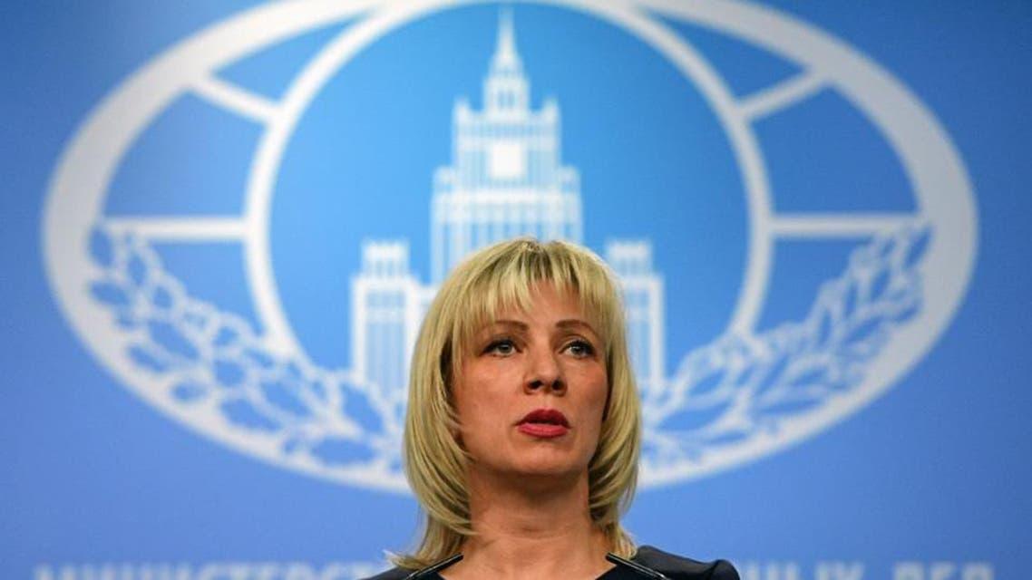 ماریا زاخاروف