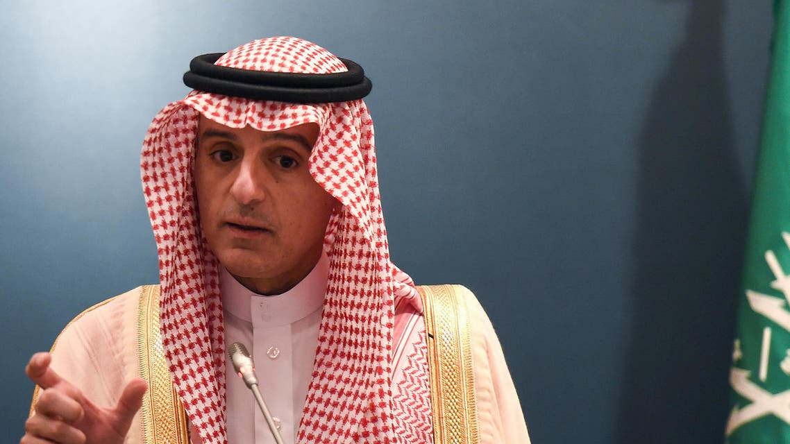 Directives were issued to the ministry to follow up on the affairs of Saudis in Canada. (AFP)