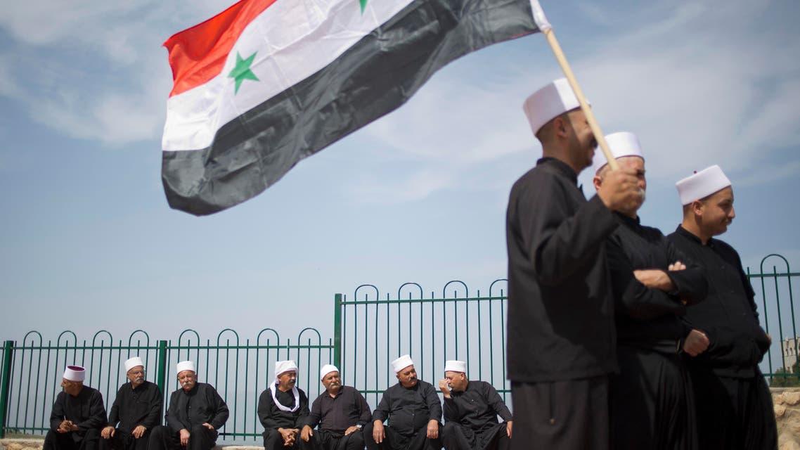 Syria Druze. (AP)