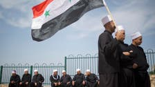 Pro-regime Druze militia in Syria hangs ISIS member
