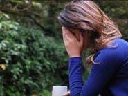 صدمة.. العمل خلال عطلة نهاية الأسبوع يؤدي إلى الاكتئاب