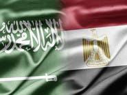 السعودية تؤيد جهود مصر في مكافحة الإرهاب