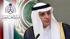 الخارجية السعودية تتابع شؤون المواطنين في كندا