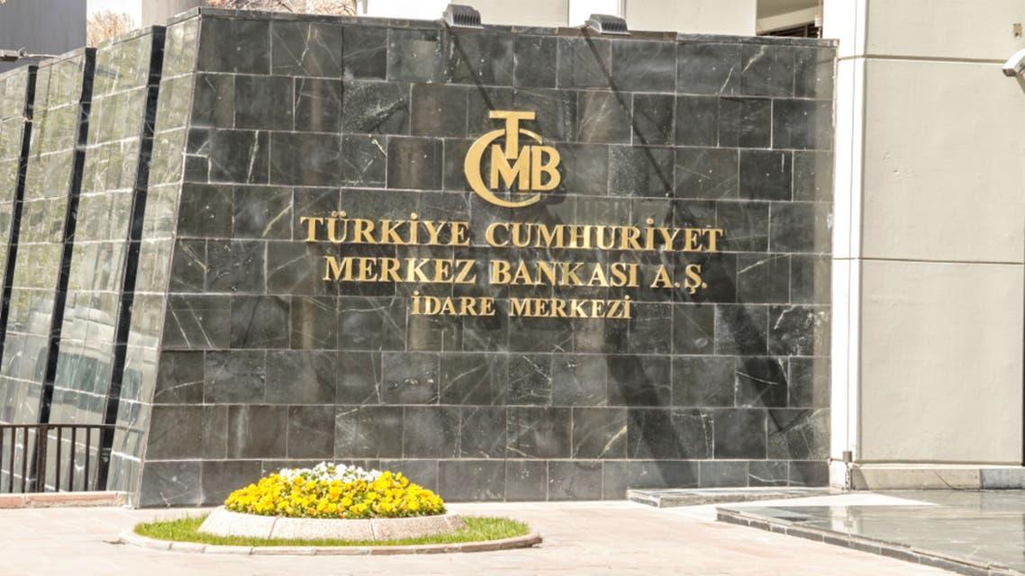 المركزي التركي