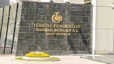 تحرك جديد من المركزي التركي لدعم الاستقرار المالي