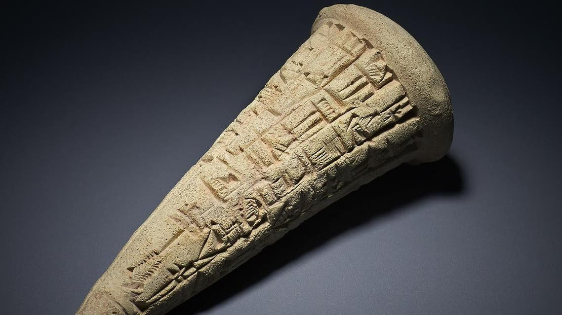 British Museum in London on August 9, 2018 shows a Sumerian clay cone, dating to around 2200BC. (AFP)