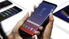Samsung unveils gaming-friendly Galaxy Note 9 to boost sales