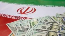 تحذير أميركي للبنوك الأوروبية من التعامل مع إيران