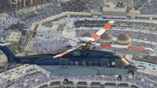 Saudi Security Aviation begins rounds in preparation for Hajj season