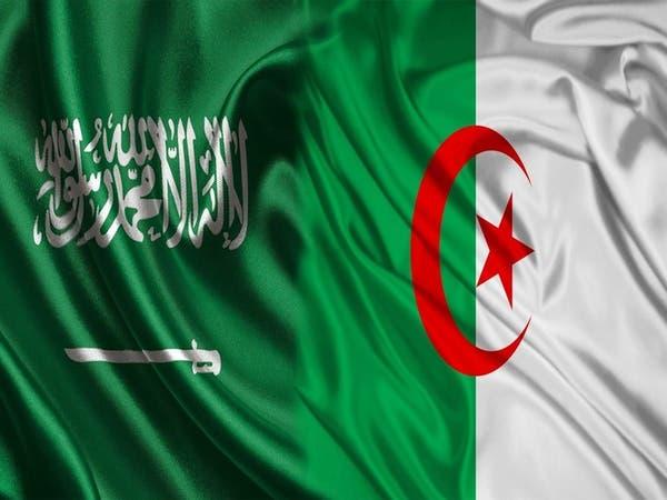 الجزائر.. تدشين 5 مشاريع شراكة مع السعودية