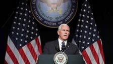 Trump sets goal to create US military Space Force by 2020