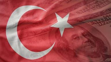 """""""فيتش"""" تخفض درجة ديون تركيا مع آفاق سلبية للاقتصاد"""