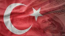 """أردوغان يريد تأميم حصة """"أتاتورك"""" بأكبر بنك تركي"""