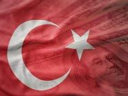 العجز التجاري التركي ينكمش 90% في نوفمبر