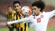 Al Hilal officially announce signing of Emirati player Omar Abdulrahman