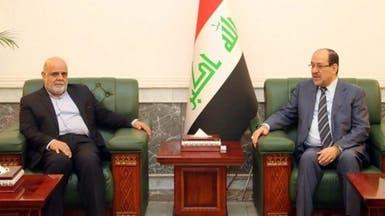 لقاءات إيرانية في بغداد بعد عقوبات أميركا