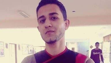 مقتل مسعف فلسطيني بنيران إسرائيلية على حدود غزة
