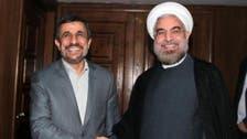 احمدی نژاد کا حسن روحانی سے صدارت سے سبک دوش ہونے کا مطالبہ