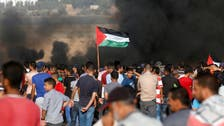 18 Gaza protesters wounded by Israel gunfire: Ministry