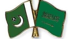 کینیڈا  سے  سفارتی  تنازع، پاکستان  کا سعودی عرب کے ساتھ مکمل  اظہارِ  یک جہتی