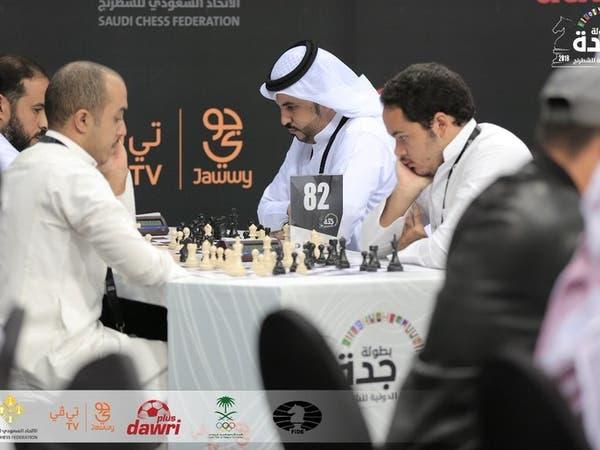 انطلاق منافسات بطولة جدة الدولية للشطرنج