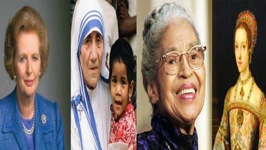 بالتفاصيل.. تعرف على أهم 19 امرأة ساهمن بتغيير العالم