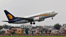 Britain's Hinduja brothers consider bid for India's Jet Airways