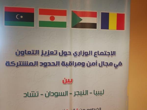 مركز لدحر الإرهاب بتشاد وتأمين ليبيا والنيجر والسودان