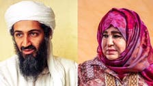 Osama bin Laden's mother breaks her silence seven years after his death