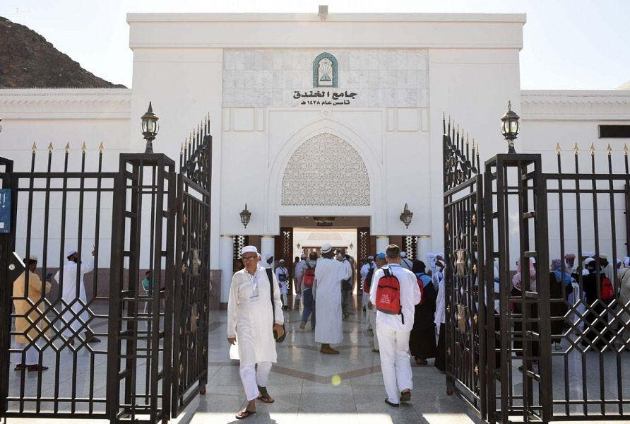 Mosque in Medina. (Supplied)
