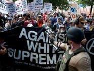 ترمب يندد بالعنصرية بعد عام على مظاهرات النازيين الجدد