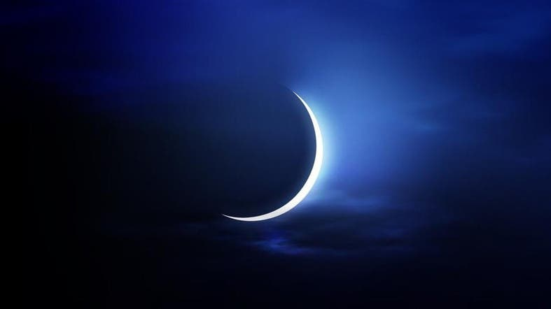 Image result for dhu al Hijjah