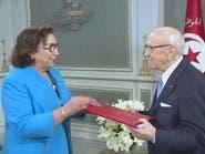 تونس.. تظاهرة ضد المساواة في الإرث بين الجنسين