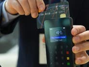 هكذا يسطو القراصنة على أموالكم عبر قارئ بطاقات الائتمان