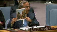 Saudi Arabia accuses UN Security Council of 'inaction' against Houthis