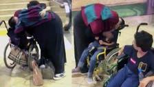 شاهد كيف استقبل 3 توائم سعوديين مربيتهم في المطار