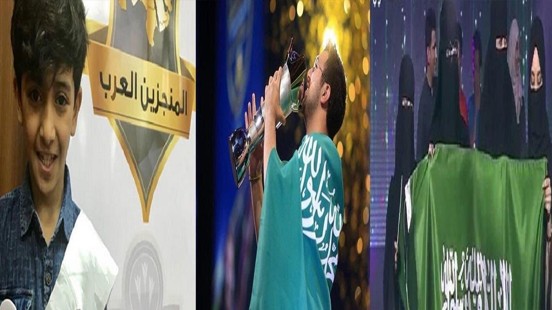 Saudi youth achievers