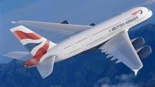 بھارتی خاندان کو برطانوی طیارے سے باہر کیوں نکالا گیا ؟