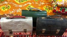 شاهد حقائب طلاب سعوديين استخدمت في الحرب العالمية