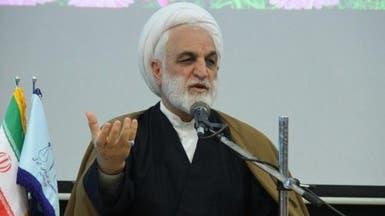 إيران تعتقل عشرات التجار وتمنع 100 مسؤول من السفر