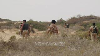 الجيش اليمني يطارد الحوثيين في حيران بحجة (أرشيفية)