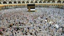 دنیا بھر سے فرزندانِ توحید کی حج کے لیے مسجد الحرام میں آمد: تصاویر