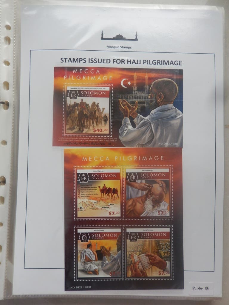Several stamps from Saudi Arabia, home to Islam's holiest shrines, are part of his collection. (Supplied)