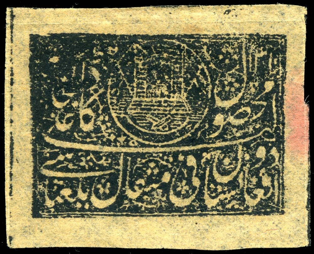 Few of the oldest stamps that are part of his collection include two stamps of mosque issued by Afghanistan which are dated 1892 and 1898. (Supplied)